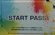 bicsim-start-pass
