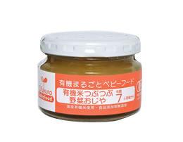 ikea-baby-food