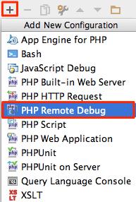 phpunit-remote-debug-add