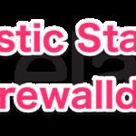 Elastic Stack firewalld