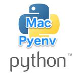 MacにPyenvをインストールしてPython環境を構築