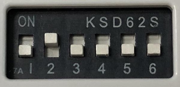 HHKB DIP スイッチ