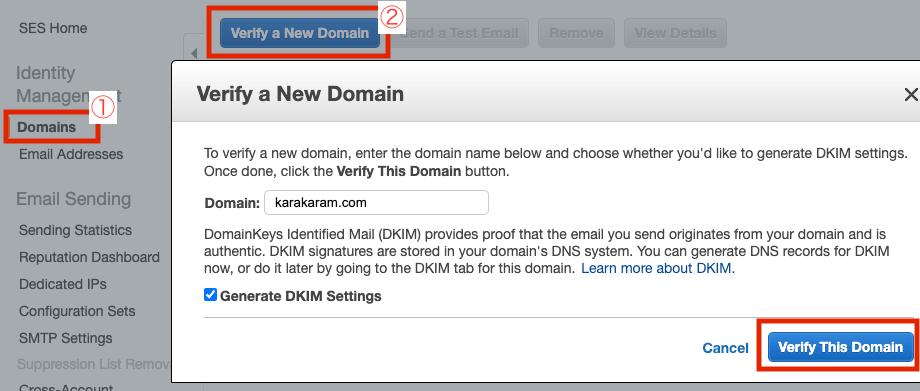 Amazon SES Verify a New Domain