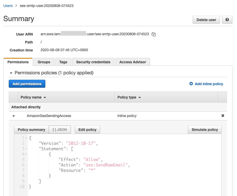Amazon SES SMTP ユーザ